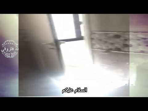 أقوي جهاز كشف تسربات المياه في الكويت