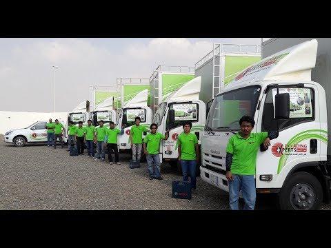 شركة نقل عفش ( أثاث ) عمالة فلبينية 0555769757