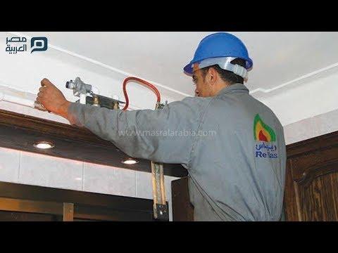 مصر العربية   تعرف على معايير توصيل الغاز الطبيعي للمنازل