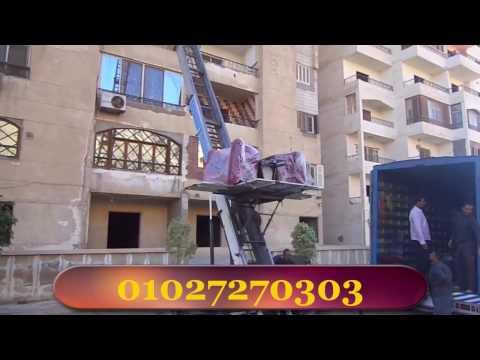 ونش طلوع العفش, اعلانات شركات نقل اثاث 01114747648