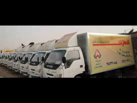 شركة الصفرات نقل عفش بالرياض  0501358939   شركة زهرة اللوتس