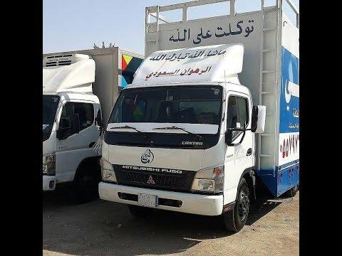 نقل عفش فى مكة 0557976444