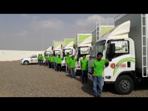 شركة خبراء التحميل لتقديم  افضل طرق نقل عفش عماله فلبينية متخصصة