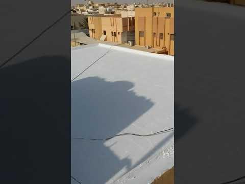 عزل مائي وحراري للاسطح 0536303073