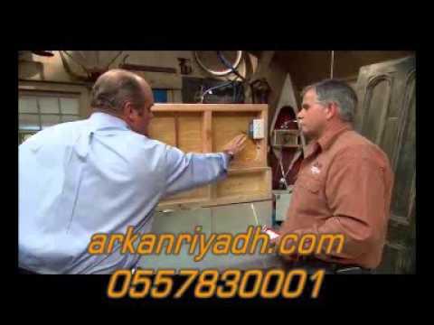 افضل شركة عزل فوم فى الرياض – شركة أركان الرياض 0557830001